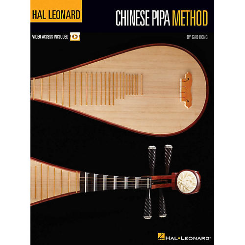 Hal Leonard Hal Leonard Chinese Pipa Method Pipa Series Softcover Video Online Written by Gao Hong-thumbnail