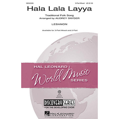 Hal Leonard Hala Lala Layya (Discovery Level 2) 3-Part Mixed arranged by Audrey Snyder