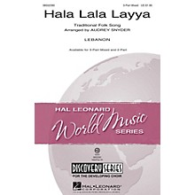 Hal Leonard Hala Lala Layya (Discovery Level 2) VoiceTrax CD Arranged by Audrey Snyder