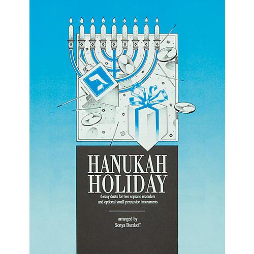 Magnamusic Hanukkah Holiday