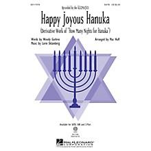Hal Leonard Happy Joyous Hanuka ShowTrax CD by Klezmatics Arranged by Mac Huff