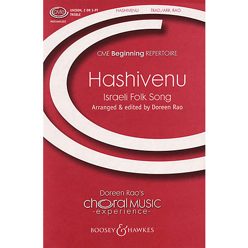 Boosey and Hawkes Hashivenu (CME Beginning) SSA arranged by Doreen Rao-thumbnail