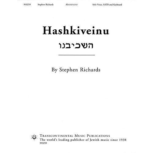 Transcontinental Music Hashkiveinu SATB composed by Stephen Richards
