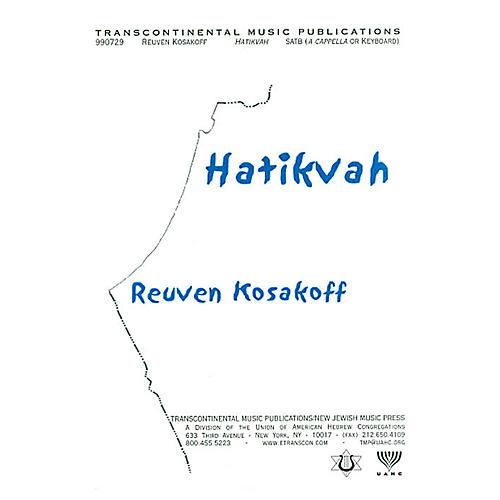 Transcontinental Music Hatikvah (The National Anthem Of Israel) (SATB) SATB composed by Reuven Kosakoff-thumbnail