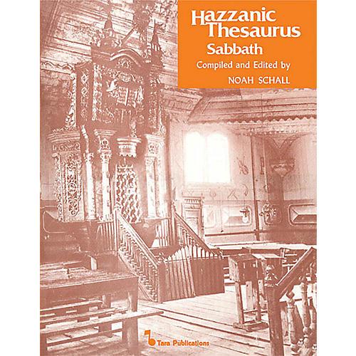 Hal Leonard Hazzanic Thesaurus Sabbath Tara Books Series