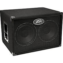 Peavey Headliner 210 2x10 Bass Speaker Cabinet Level 1