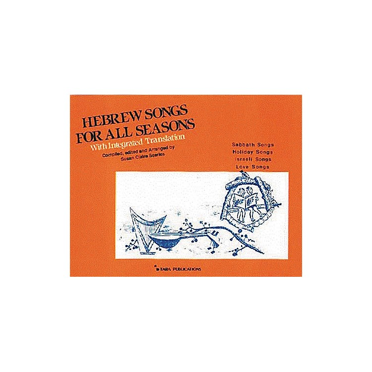 Tara Publications Hebrew Songs For All Seasons Book