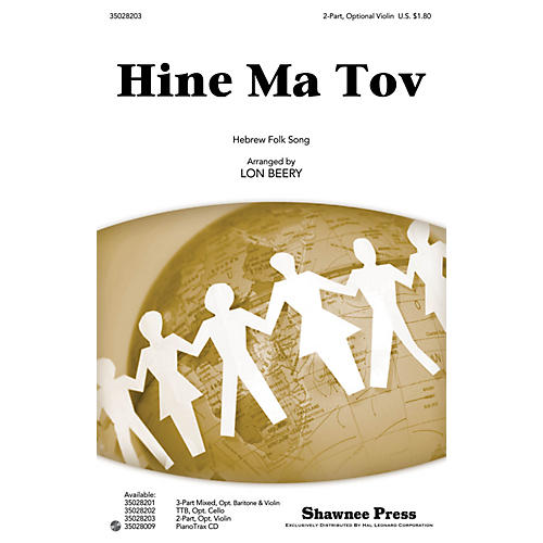 Shawnee Press Hine Ma Tov 2-PART arranged by Lon Beery-thumbnail
