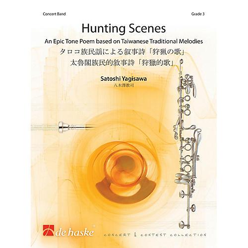 De Haske Music Hunting Scenes Concert Band Level 4 Composed by Satoshi Yagisawa-thumbnail