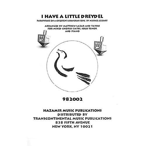 Transcontinental Music I Have a Little Dreydel SATB arranged by Tayku-thumbnail