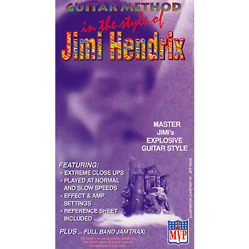 MVP In The Style Of Jimi Hendrix VHS