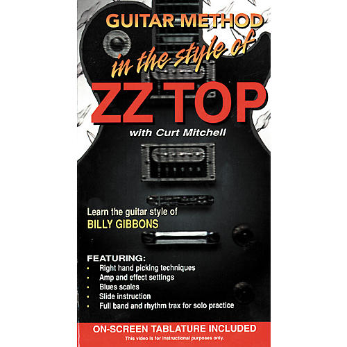 MVP In The Style Of ZZ Top VHS