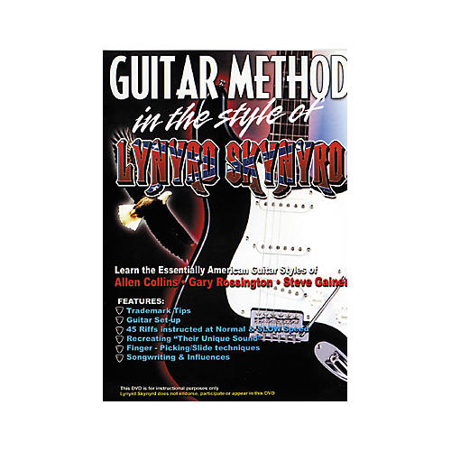 MVP In the Style of Lynyrd Skynyrd (DVD)