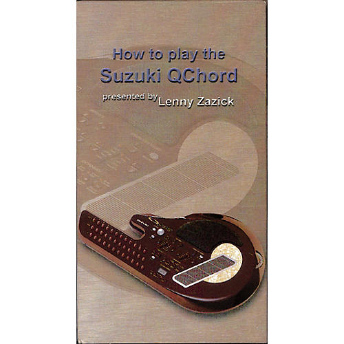 Suzuki Instructional Video