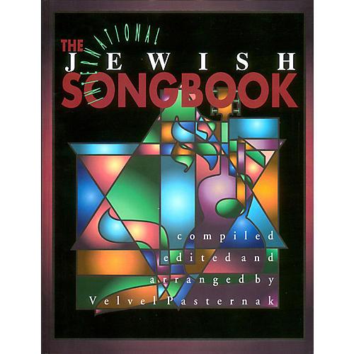 Tara Publications International Jewish Songbook Tara Books Series Softcover with CD-thumbnail