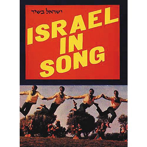 Tara Publications Israel In Song Book