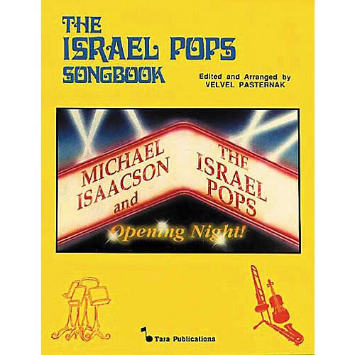 Tara Publications Israel Pops (Songbook)