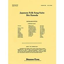 Shawnee Press Japanese Folk Song Suite Concert Band Level 4 Composed by Bin Kaneda