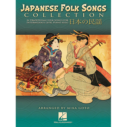 Hal Leonard Japanese Folk Songs Collection Educational Piano Solo Series Book (Level Inter)-thumbnail