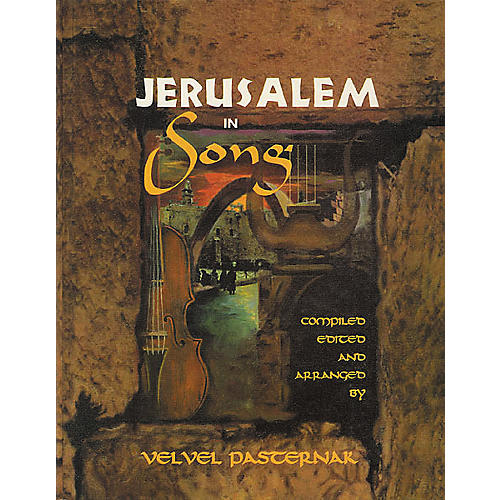 Tara Publications Jerusalem In Song Book with CD