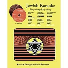 Tara Publications Jewish Favorites Play-Along/Sing A-Long Tara Books Series