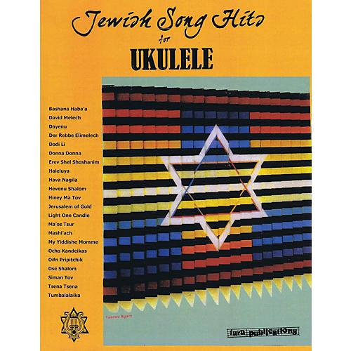 Tara Publications Jewish Song Hits for Ukulele Tara Books Series Softcover-thumbnail