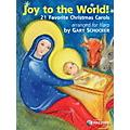 Theodore Presser Joy to the World! (Book)