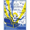Lee Roberts Kid Songs (Keyboard Duets Levels 1-2) Pace Duet Piano Education Series Composed by Helen Pace-thumbnail