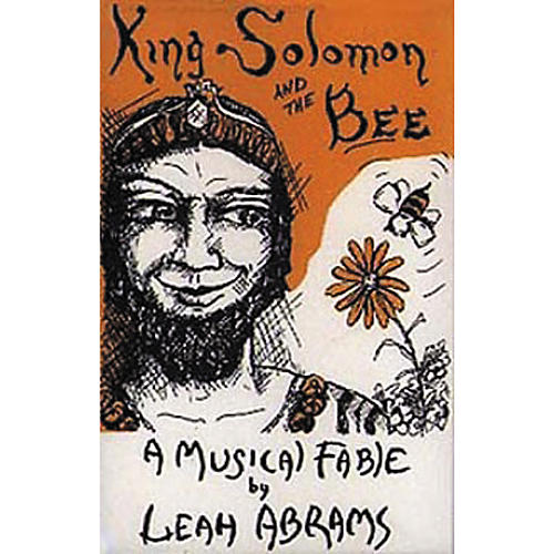 Tara Publications King Solomon and the Bee Book