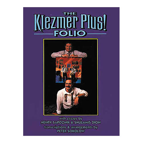 Tara Publications Klezmer Plus Folio Book