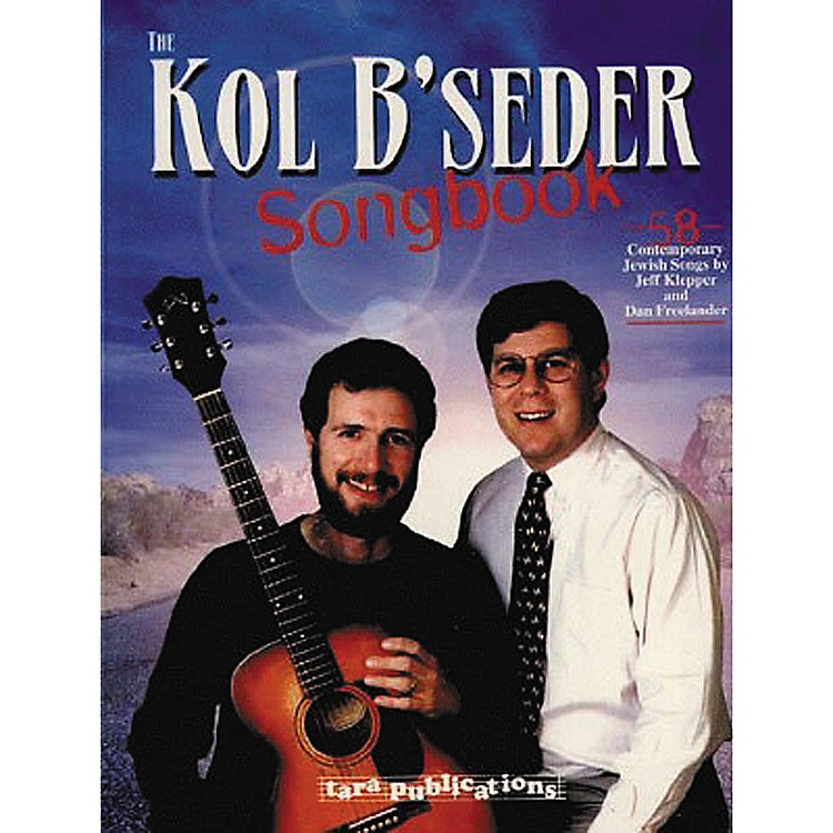 Tara Publications Kol B' Seder (Songbook)