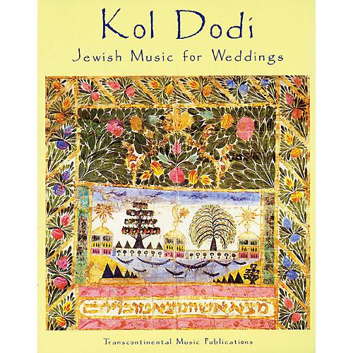Transcontinental Music Kol Dodi (Jewish Music for Weddings) Transcontinental Music Folios Series-thumbnail