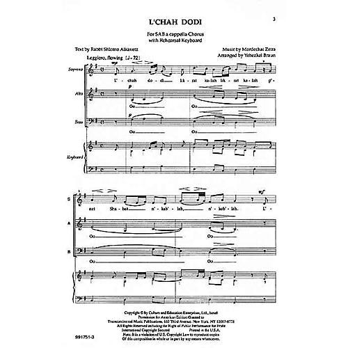Transcontinental Music L'chah Dodi SAB arranged by Yehezkel Braun-thumbnail