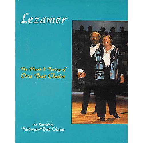 Tara Publications Lezamer: The Music Of Ora Bat Chaim Book