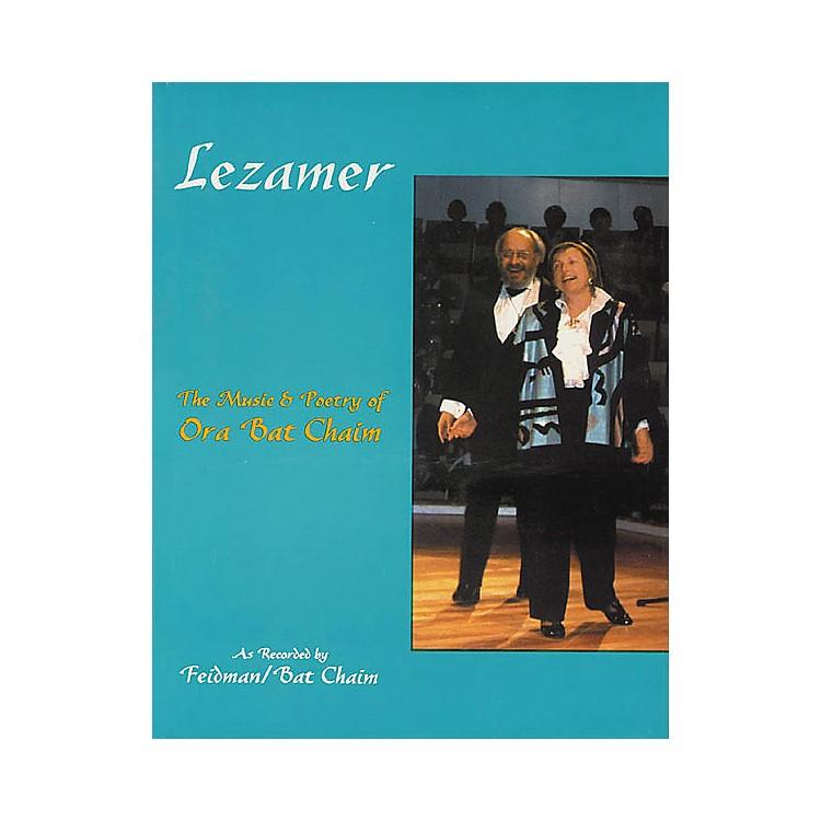 Tara PublicationsLezamer: The Music Of Ora Bat Chaim Book
