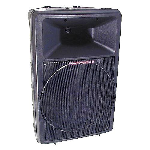 Nady MC-15 M-Cab Speaker