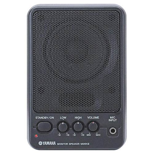 Yamaha MS101III Powered Monitor Speaker