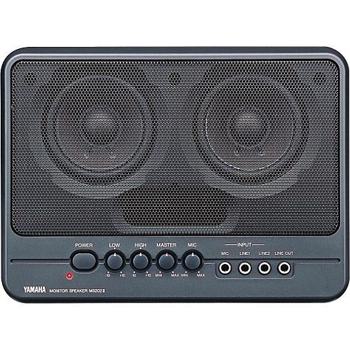 Yamaha Powered Monitor Ms Ii