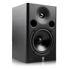 Yamaha MSP7 STUDIO Powered Studio Monitor