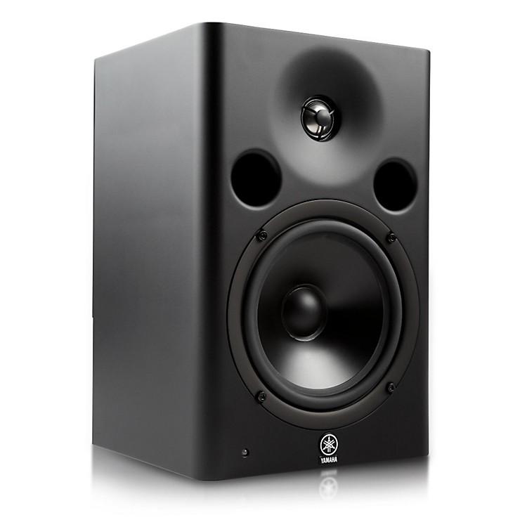 YamahaMSP7 STUDIO Powered Studio Monitor