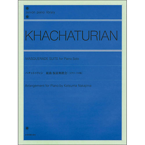 Hal Leonard Masquerade Suite for Piano Solo By Khachaturian-thumbnail