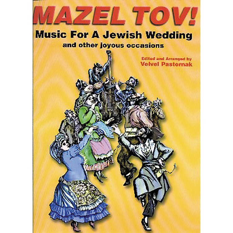 Tara Publications Mazel Tov! Music for A Jewish Wedding Book with CD