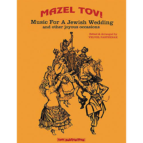 Tara Publications Mazel Tov! Music for A Jewish Wedding-thumbnail