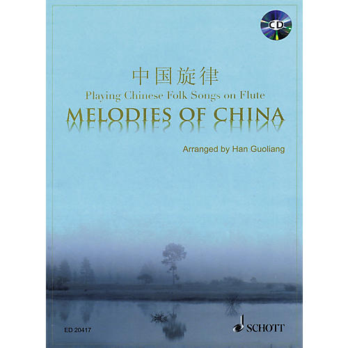 Schott Melodies of China Instrumental Folio Series Softcover with CD