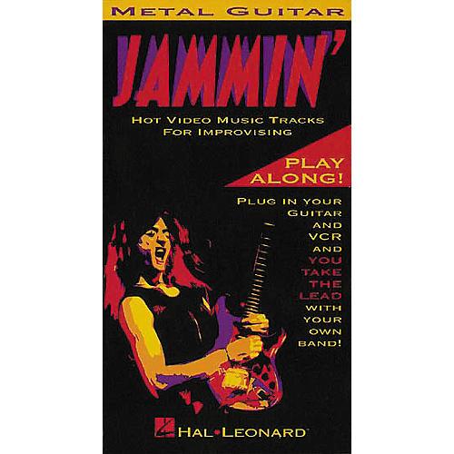 Hal Leonard Metal Guitar Jammin'