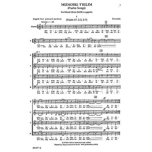 Transcontinental Music Mizmorei T'hilim (Psalm Songs) SATB composed by Tzvi Avni
