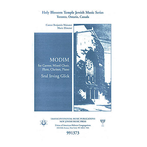Transcontinental Music Modim SATB composed by Srul Irving Glick