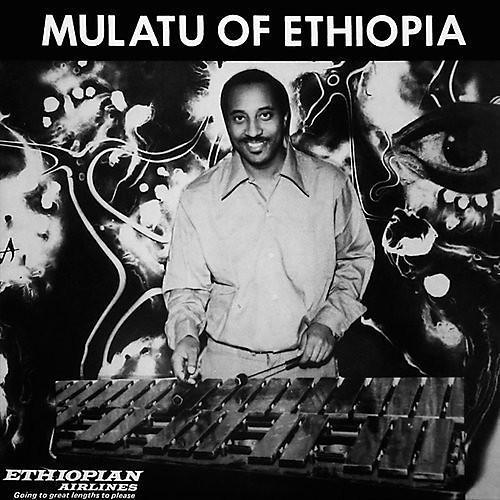 Alliance Mulatu Astatke - Mulatu of Ethiopia