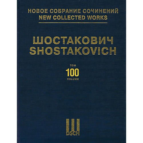 DSCH New Collected Works of Dmitri Shostakovich - Volume 100 DSCH Series Hardcover by Dmitri Shostakovich-thumbnail