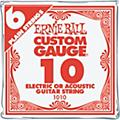 Ernie Ball Nickel Plain Single Guitar String-thumbnail